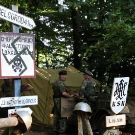 German WW2 soldiers