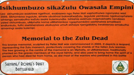Recent monument to the Zulu fallen